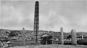 Stele di Axum