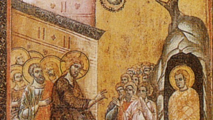 Risurrezione di Lazzaro. Il Signore è bontà e misericordia