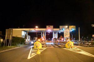 Il casello autostradale di Pontremoli