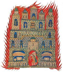 La raffigurazione di un incendio in un Commentario dell'XI secolo
