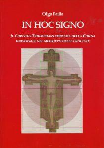 24in_hoc_signo