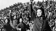 La nuova Cina nasceva nel 1949