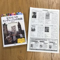 In Giappone continua il successo del libro sulla storia di Montereggio