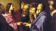 Icona ed epigrafe