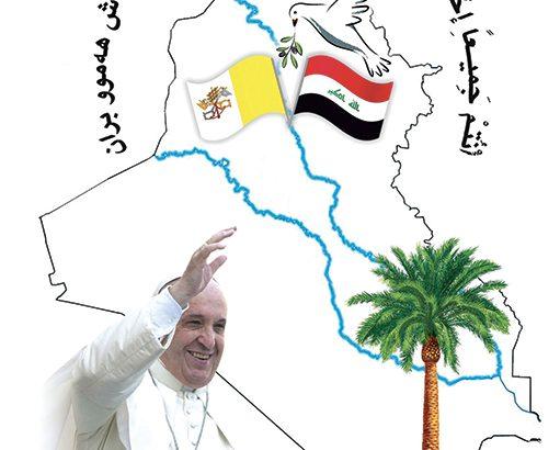 Papa Francesco realizza il sogno di Giovanni Paolo II