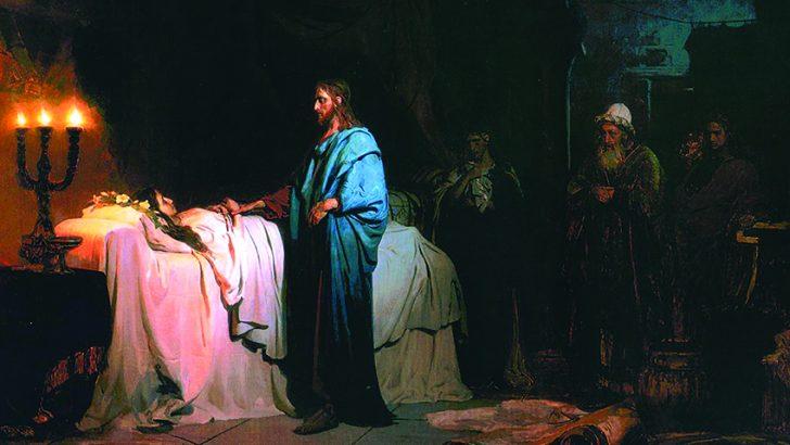 Gesù svela